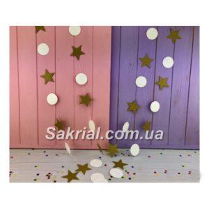 Гирлянда звёзды и кружочки для декора