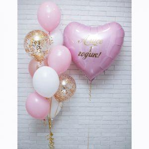 набор на день рождения с большим сердцем