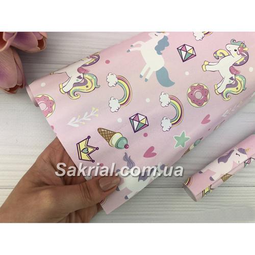 Упаковочная бумага единорожки