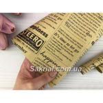 Упаковочная бумага для подарков газета