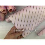 Нежно розовая упаковочная бумага в полоску