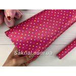 Упаковочная бумага (Розовая в горошек)