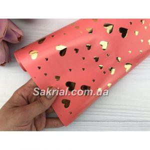 Упаковочная бумага золотые сердца на розовом