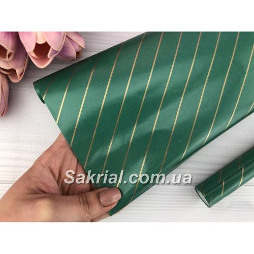 Зеленая упаковочная бумага в полоску