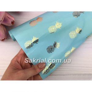 упаковоная бумага золотой ананас в киеве