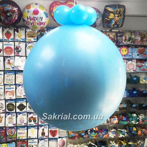 Голубой шар сюрприз на 100 шариков в Киеве