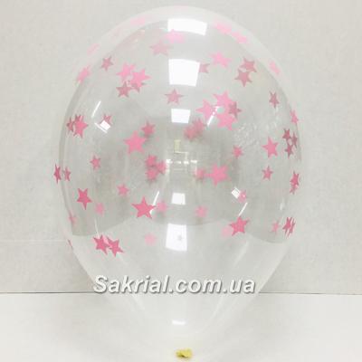 Прозрачный шар с розовыми звездами