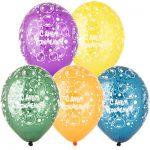 Гелиевый шар С Днем рождения пузыри купить в Киеве