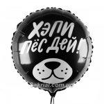 Хэпи пёс дей! купить в Киеве