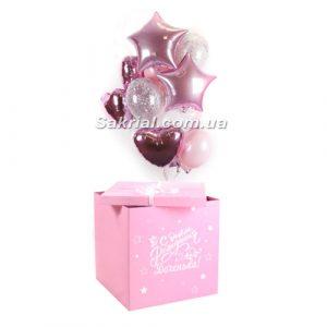 Коробка сюрприз с шарами для девчонки