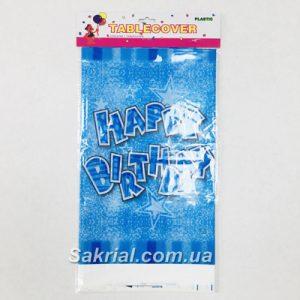 Скатерть Happy Birthday Синяя