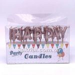 Свечи для торта розовое золото буквы «Happy Birthday»