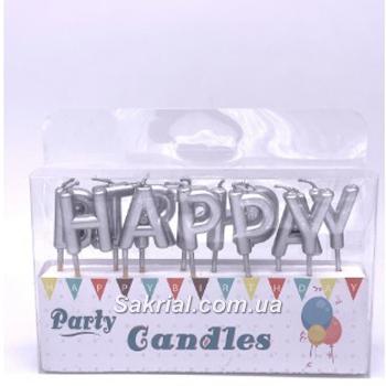 Свечи для торта серебряные буквы «Happy Birthday»