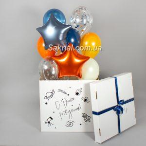 Коробка с шарами в стиле космос купить в Киеве