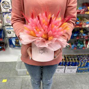 Нежный букет из сухоцветов купить в Киеве