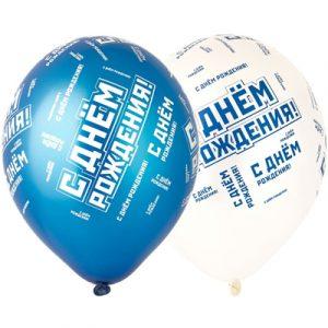 Шарики в мужском стиле купить в Киеве на День рождения