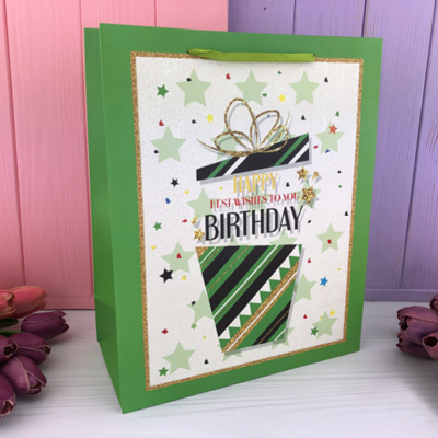 """Подарочный пакет """"Зеленый Happy Birthday"""" купить в Киеве"""