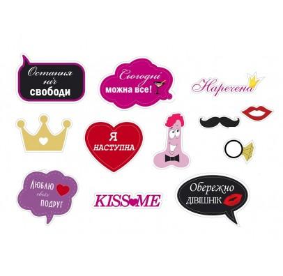 Фотобутафория на девичник в Киеве