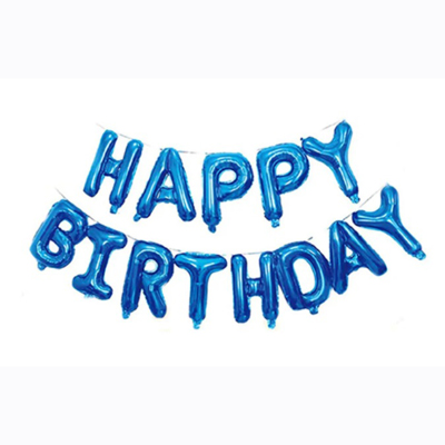 Шары Буквы HAPPY BIRTHDAY синие