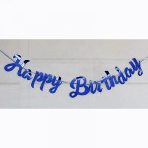 Гирлянда «Happy Birthday» Синяя