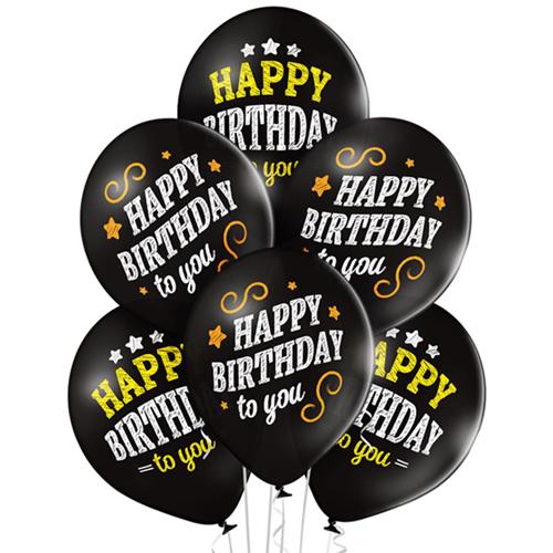 С Днем рождения тебя