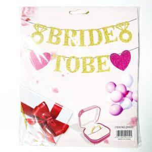 Гирлянда Bride to be золото с розовым