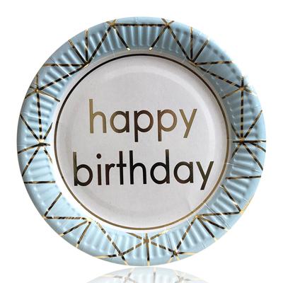 Тарелки бумажные Happy Birthday голубые 10 шт/уп