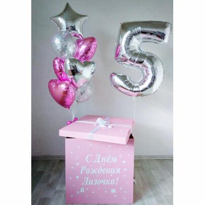Коробка с цифрой 5 для девочки